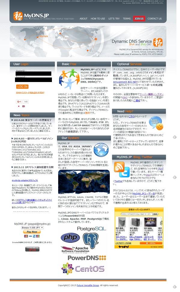 kagoya-vps-domain01
